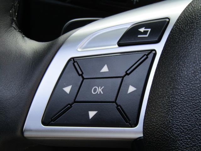 G350d ラグジュアリーPKG ナビ フルセグ バックカメラ DVD再生 ブルートゥース サンルーフ ETC サンルーフ AMG20インチAW コーナーセンサー 社外サイドステップ 黒革シート ブラインドスポット(43枚目)