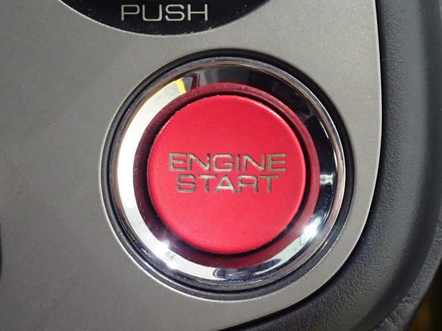鍵をバックから出さなくてもドア開閉からエンジン始動までスマート―キーがあれば思いのまま!