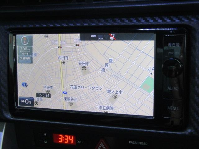 【ナビ付車両で最短ルート♪】これで道に迷ようこともありませんし道路で慌てることもありません。いつでもどこでも、安心・快適・ゆったりドライブ!※メールやLINEでのお問合せもOKですお気軽にどうぞ!!
