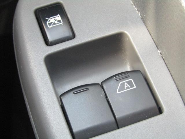 ドライブレコーダー キーレス ドアバイザー プライバシィガラス 両側スライド(22枚目)