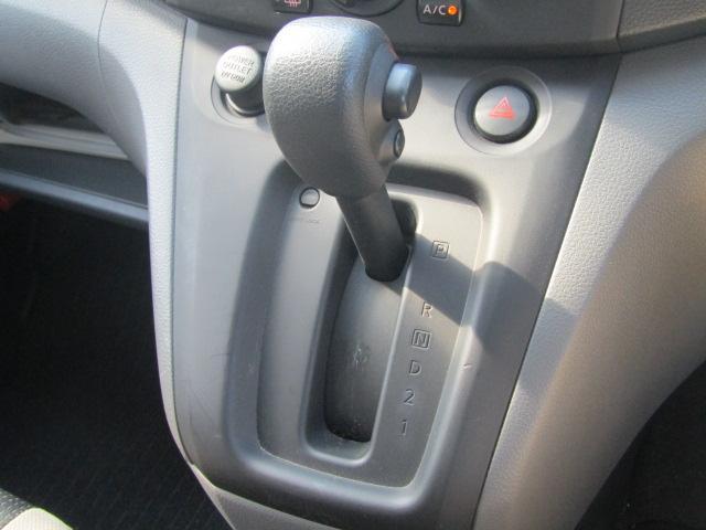 ドライブレコーダー キーレス ドアバイザー プライバシィガラス 両側スライド(23枚目)