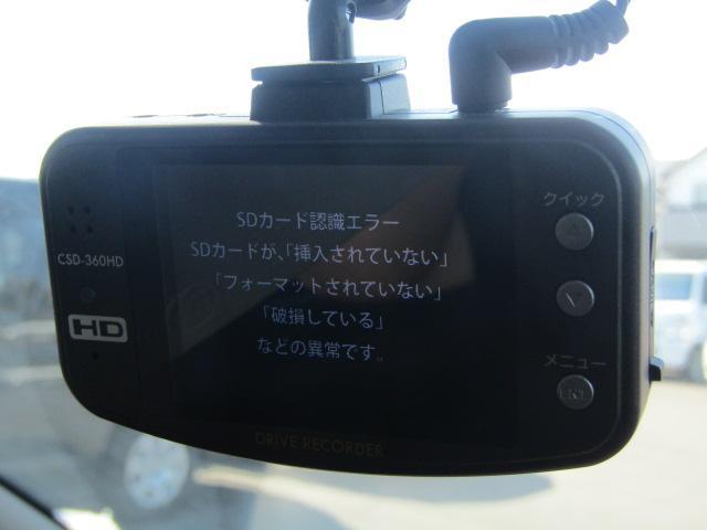 ドライブレコーダー キーレス ドアバイザー プライバシィガラス 両側スライド(37枚目)