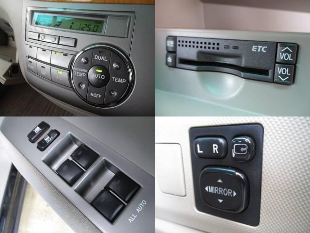 トヨタ エスティマ 2.4アエラス Gエディション 純正HDDナビTV
