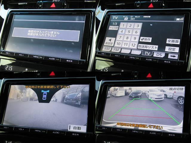 トヨタ ハリアー エレガンス 9インチナビ TV 黒半革シート