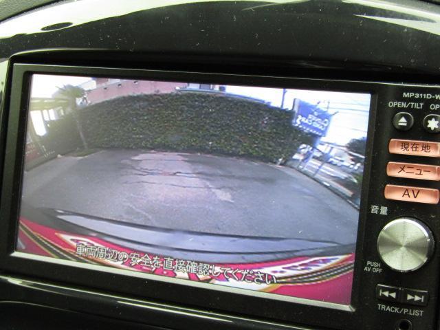 日産 ジューク 15RX タイプV 純正ナビTV ETC Bカメラ 純正AW