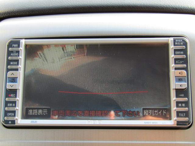 トヨタ アルファードV AS リミテッド ナビTVETC 両側電動ドア
