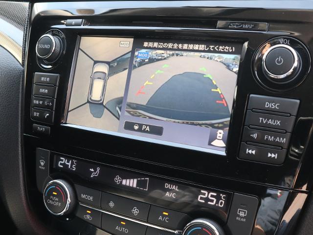 20XtブラエクXEブレーキP ナビ全周囲カメラ Sヒーター(10枚目)