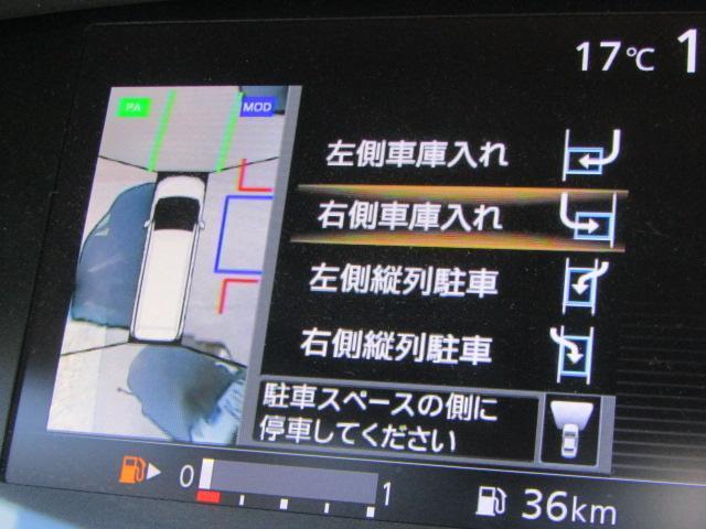 純正9インチナビ・フルセグ付き☆ DVD再生・音楽サーバー・ブルートゥース接続可