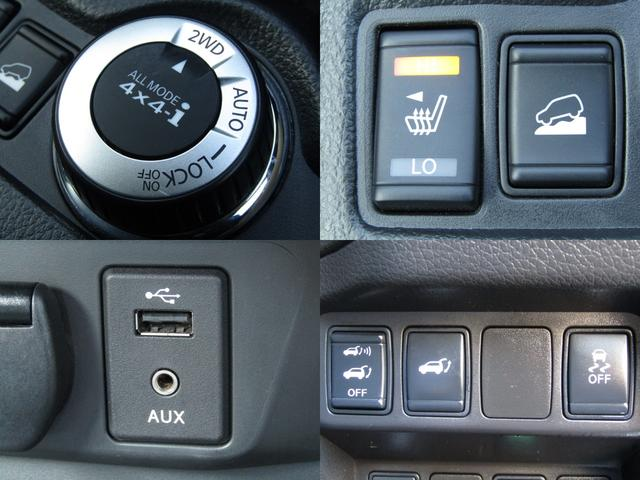 【オートエアコン機能】一度室温を設定すると、自動的にコントロール!LINEでのお問合せもOKです