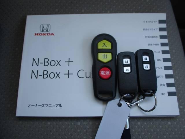ホンダ N BOX+ G・Lパッケージ 車いす仕様車 スロープ付 1オーナ