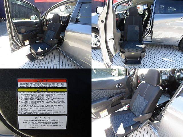 日産 ノート X DIG-S アンシャンテ 助手席スライドアップシート