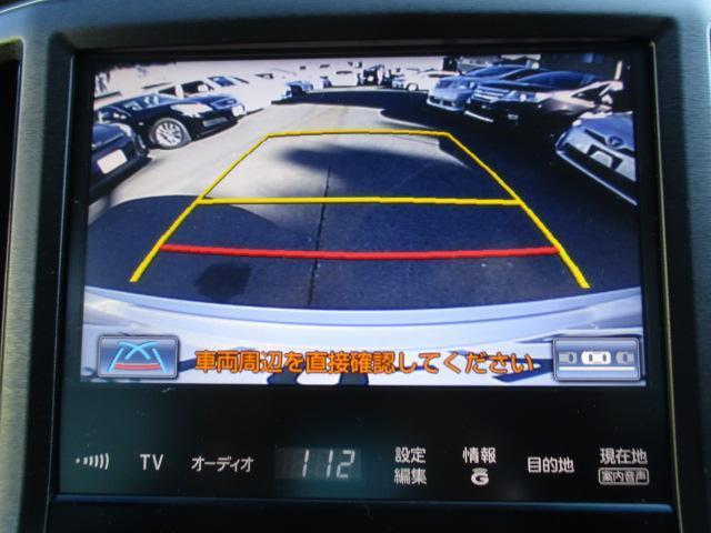 トヨタ クラウンハイブリッド 2.5アスリートS 地デジ対応純正ナビ ステアスイッチ
