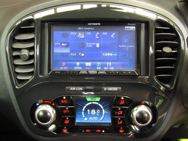 日産 ジューク 15RX タイプV HDDナビ TV Bカメ 1オナ