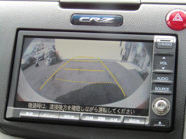ホンダ CR-Z α ナビTVクルコンETCバックカメラ