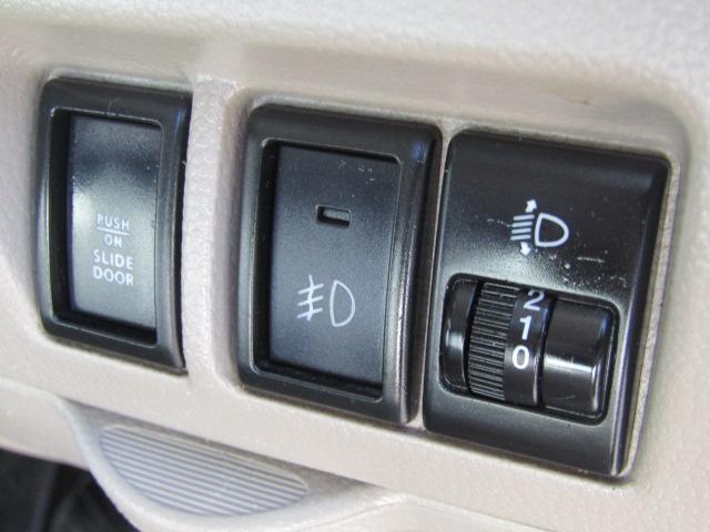 スイッチ類の作動確認もOKです。万が一の故障トラブルでもグレードアップ保証にご加入していただければ安心です。