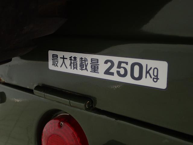 幌タイプ バン 4WD 幌バン ワンオフミラー2ストエンジン(19枚目)