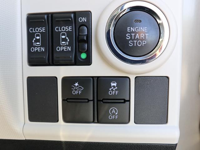 パワースライドすることで、小さいお子様やご年配のかたも、簡単にスライドドアが開閉できます。また、タクシー感覚で、乗降時にお楽しみいただけます。