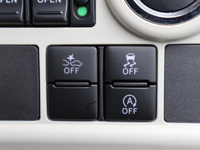 先進技術のスマートアシストII!衝突軽減ブレーキ・車線逸脱警報・誤発信制御機能・先行車発信お知らせ機能付き!サポート機能が充実で安心して運転が出来ます♪