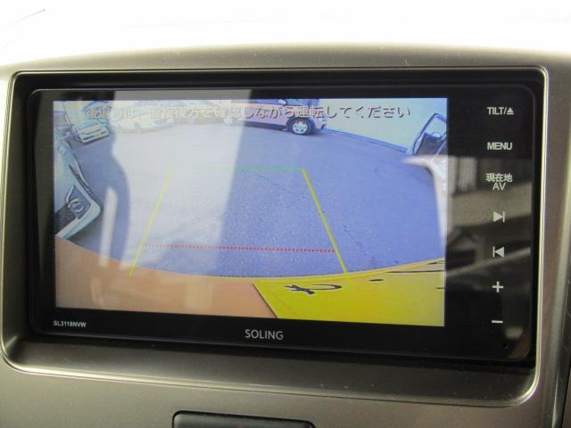 ユーティリティパッケージデュアルカメラブレーキサポート装着車(11枚目)
