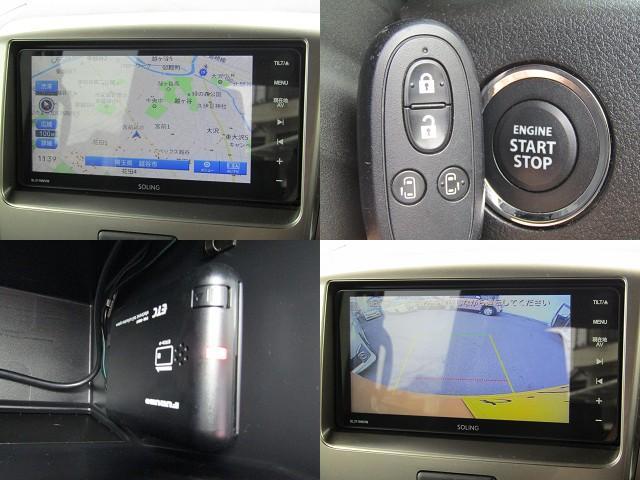 ユーティリティパッケージデュアルカメラブレーキサポート装着車(14枚目)
