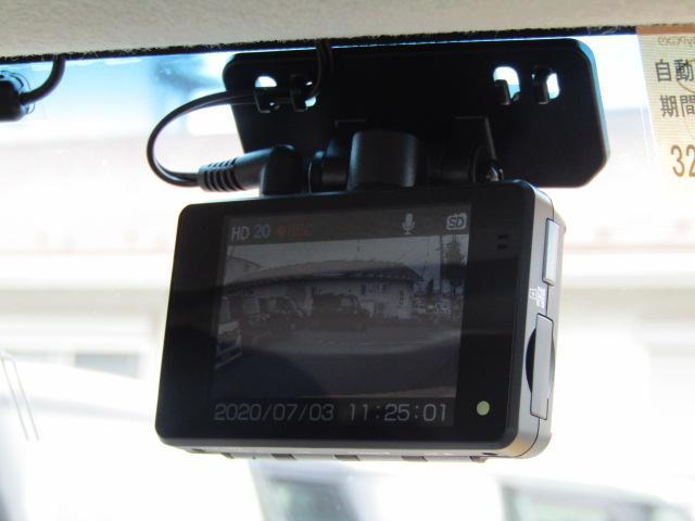 ユーティリティパッケージデュアルカメラブレーキサポート装着車(15枚目)