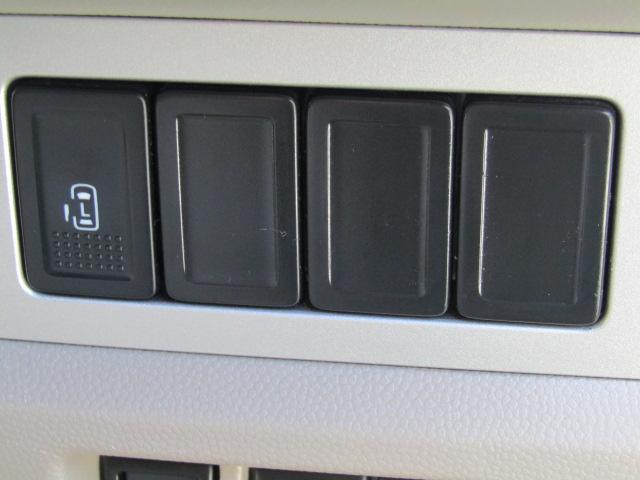 ・片側パワースライドドア・キーレスキー・社外メモリーナビ・フルセグTV・DVD再生・ブルートゥース・ETC・HIDライト・フォグランプ・ドアバイザー・電格ミラー・革調シートカバー(10枚目)