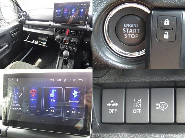 XC ・2インチリフトアップ・社外バンパーガード・社外リアラダー・ルーフラック・オーバーフェンダー・社外ホイール・MAXXIS BIGHORN764・社外背面カバー・10.1型アンドロイドモニター(8枚目)