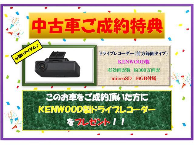 HYBRID FX 2型 当社指定カーナビ5万円引き(2枚目)
