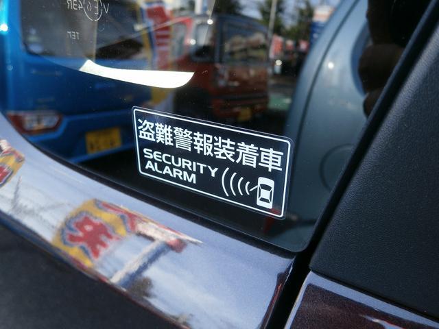 HYBRID FX 2型 当社指定カーナビ5万円引き(9枚目)