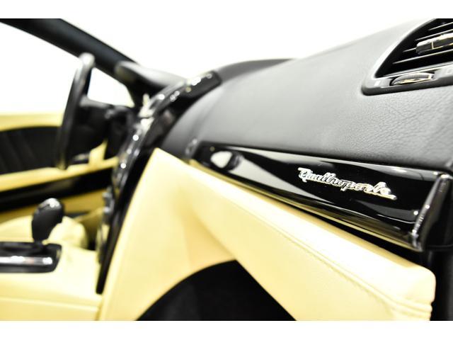 マセラティ マセラティ クアトロポルテ オートマチック 白黒ツートン革 歴代整備記録 左ハンドル