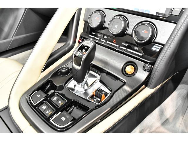 V8 Sコンバーチブル 有償カラー 歴代整備記録簿 Bカメラ(15枚目)