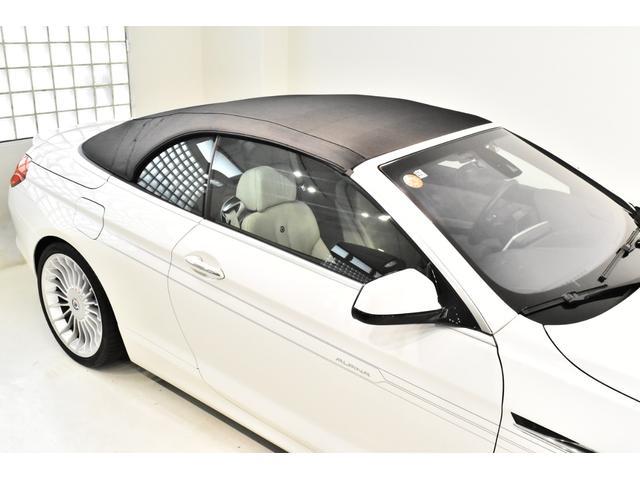 「BMWアルピナ」「アルピナ B6」「オープンカー」「東京都」の中古車6