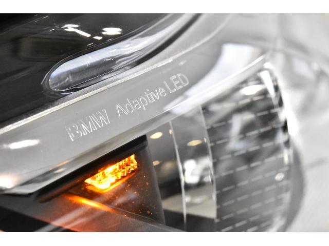 「BMWアルピナ」「アルピナ B6」「オープンカー」「東京都」の中古車20
