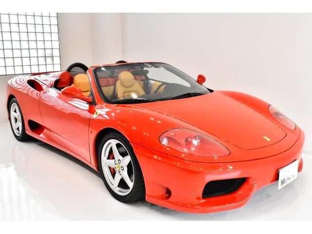 「フェラーリ」「フェラーリ 360」「オープンカー」「東京都」の中古車4