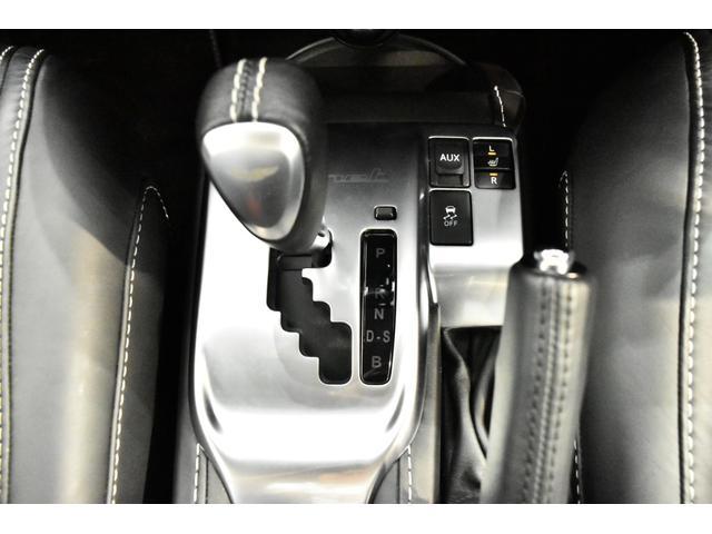 「アストンマーティン」「アストンマーティン シグネット」「コンパクトカー」「東京都」の中古車18