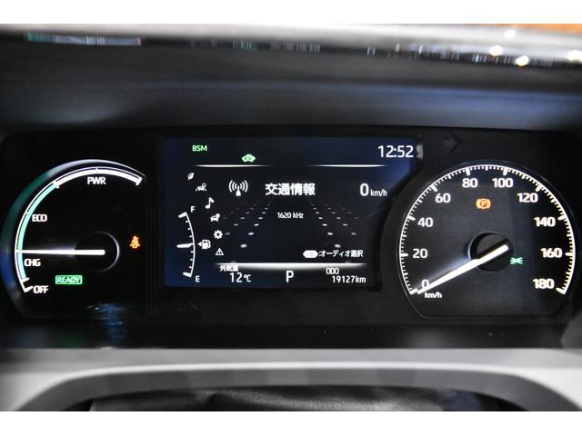 「トヨタ」「センチュリー」「セダン」「東京都」の中古車30