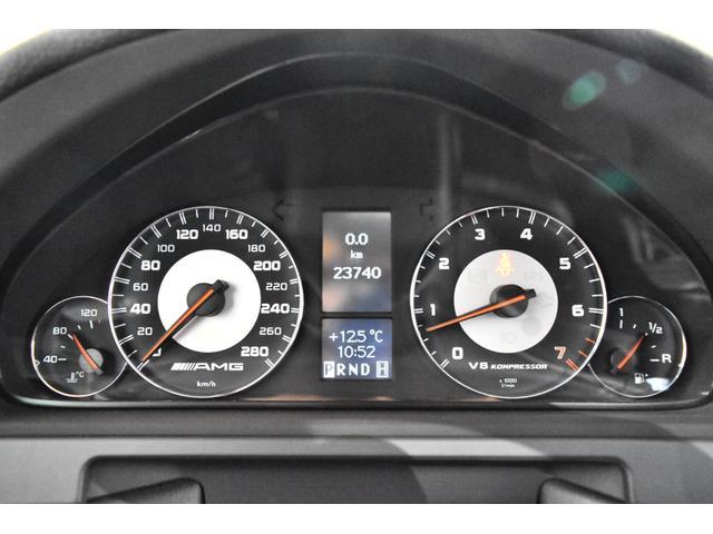 G55 AMGロング マスターマインドリミテッド 正規ディーラー車 マスターマインドLTD 特別仕様5台限定車 OP120 G63タイプFバンパー ED463タイプアンダーガード 地デジTV Bカメラ 左ハンドル(15枚目)