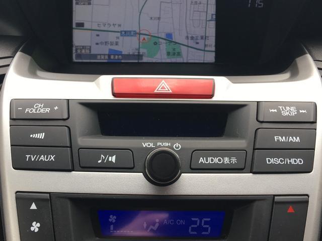 MX エアロパッケージ 1オナ HDDナビ フルセグ Bカメ(8枚目)
