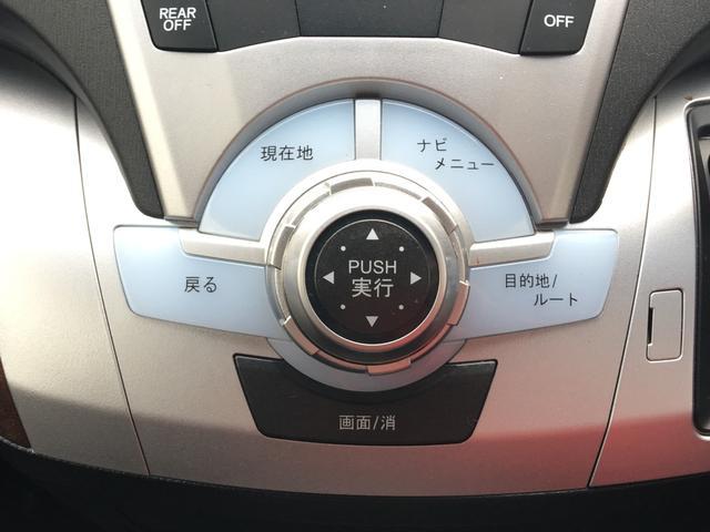 MX エアロパッケージ 1オナ HDDナビ フルセグ Bカメ(11枚目)