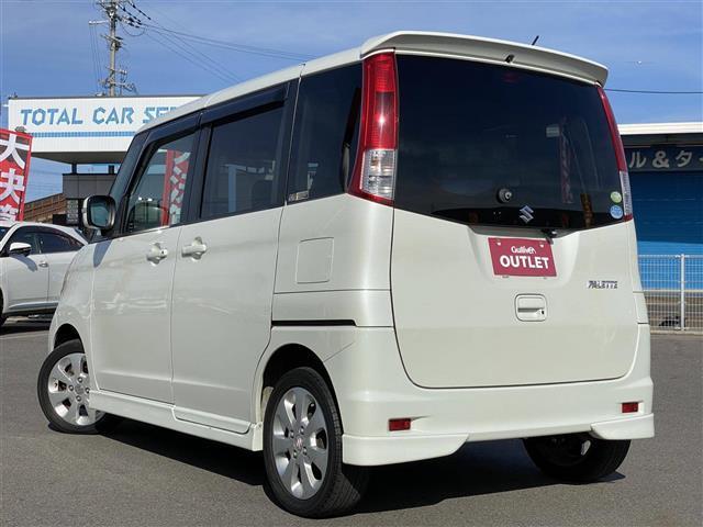 「スズキ」「パレット」「コンパクトカー」「滋賀県」の中古車2