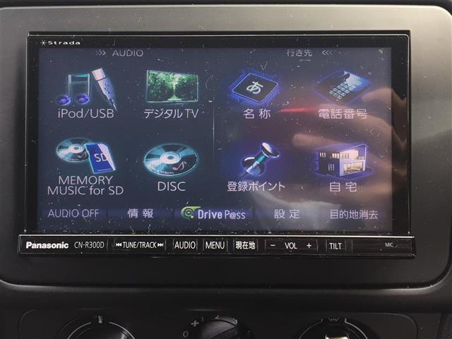 「フォルクスワーゲン」「ポロ」「コンパクトカー」「滋賀県」の中古車9