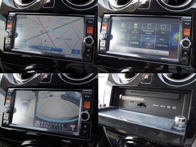 X DIG-S Vセレ +セーフティ 全方位カメラ 衝突軽減(4枚目)