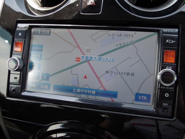 X DIG-S Vセレ +セーフティ 全方位カメラ 衝突軽減(14枚目)