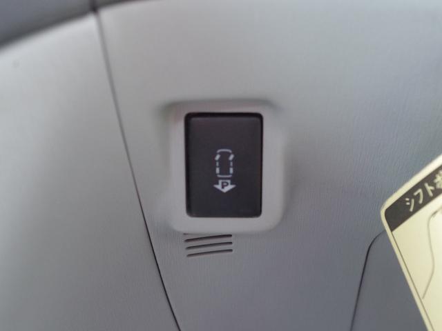 S LEDエディション 1オーナー メーカーナビ Bカメラ(15枚目)