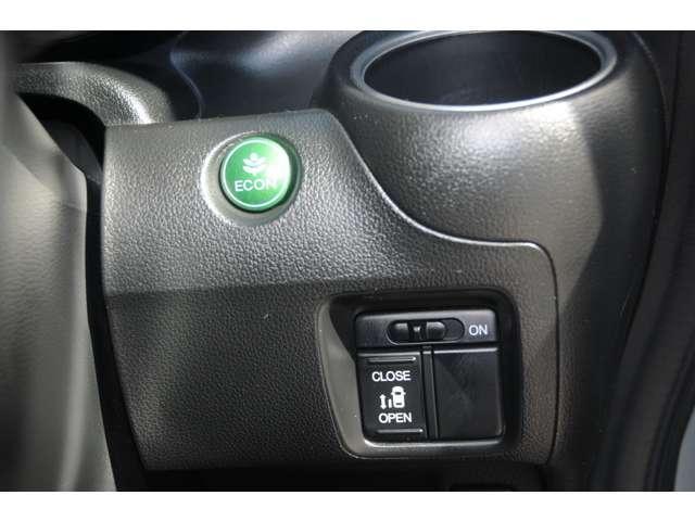 G・Lパッケージ 両側電動スライドドア・HIDヘッドライト(11枚目)