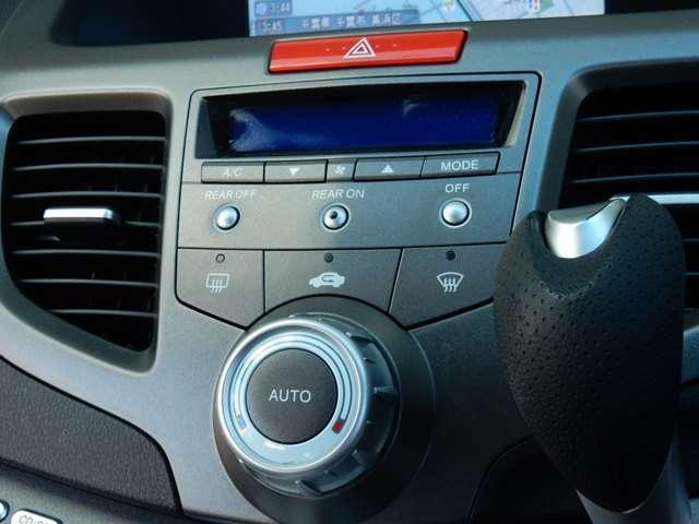 M HDDナビスペシャルエディション 認定中古車・HDDナビ・Bカメラ・DVD・CD・ミュージックサーバー・バックカメラ・ディスチャージヘッドライト・ワンオーナー・立体駐車場可・エアコン・エアバッグ・パワステ・パワーウィンドウ(6枚目)