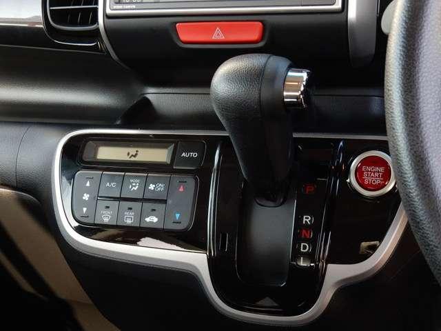 G・Lパッケージ 認定中古車・メモリーナビ・バックカメラ・ETC・ディスチャージヘッドライト・CD・ワンセグTV・当社下取り車・ワンオーナー・片側電動スライドドア・アイドリングストップ・スマートキー・アルミホイール(7枚目)