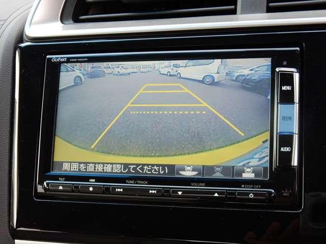 15X 認定中古車・メモリーナビ・バックカメラ・フルセグTV・CD・DVD・ETC・当社下取り車・スマートキー・盗難防止装置・ワンオーナー・Bluetooth・アイドリングストップ・オートエアコン(5枚目)