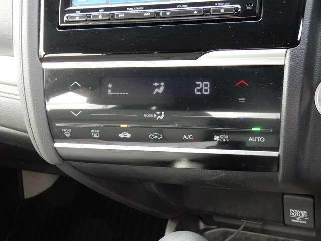 15X 認定中古車・メモリーナビ・バックカメラ・フルセグTV・CD・DVD・ETC・当社下取り車・スマートキー・盗難防止装置・ワンオーナー・Bluetooth・アイドリングストップ・オートエアコン(6枚目)