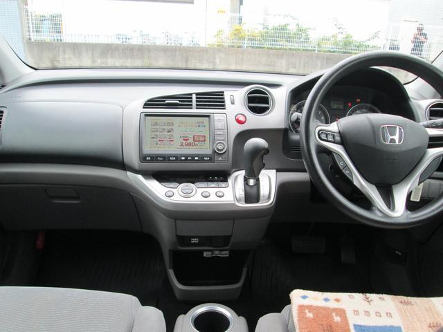 「ホンダ」「ストリーム」「ミニバン・ワンボックス」「千葉県」の中古車8